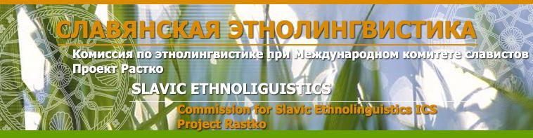 e-Onomastics: 3rd International Conference ...: http://e-onomastics.blogspot.com/2014/09/3rd-international-conference.html