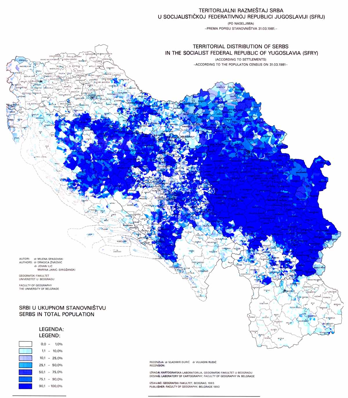 Teritorial Distribution Of Serbs In Socialist Federal Republic Yugoslavia According To Settlements The Population Census On March 31 1981