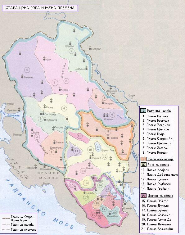 Projekat Rastko Cetinje Plemena Stare Crne Gore Brda Hercegovine